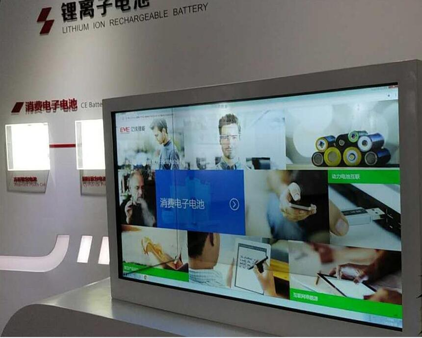 Shenzhen Rising Light Technology Co , Ltd  | Welcome to visit!